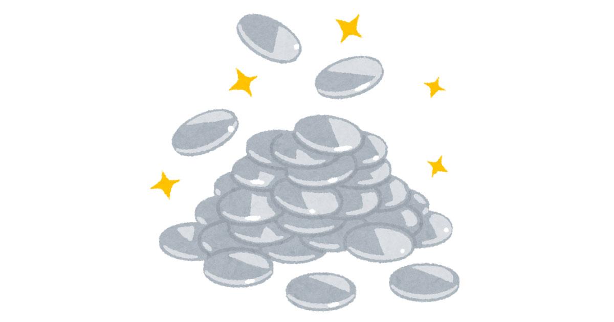 1円玉たくさん
