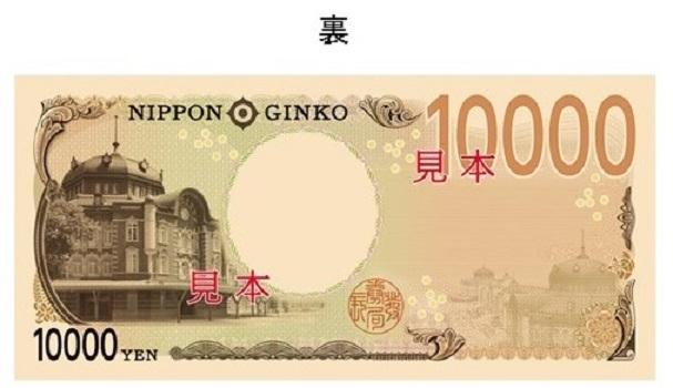 新しい一万円札のデザイン(裏)