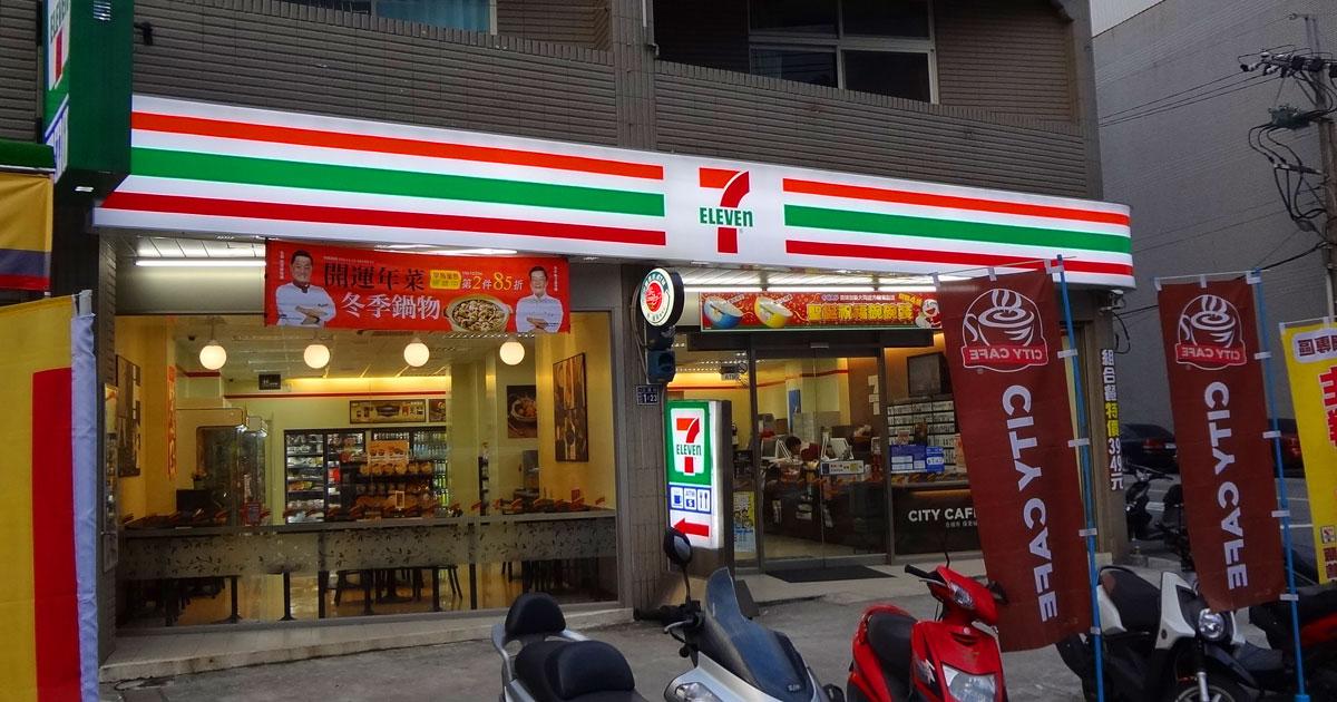 台湾のセブンイレブン