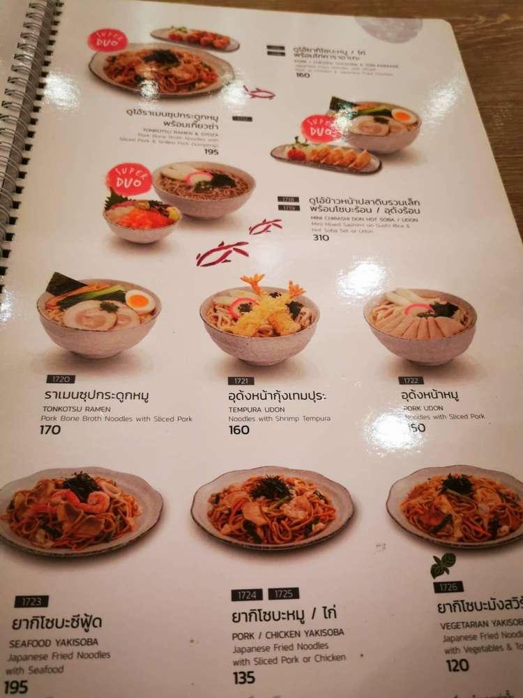 日本食レストラン「ZEN」のメニュー