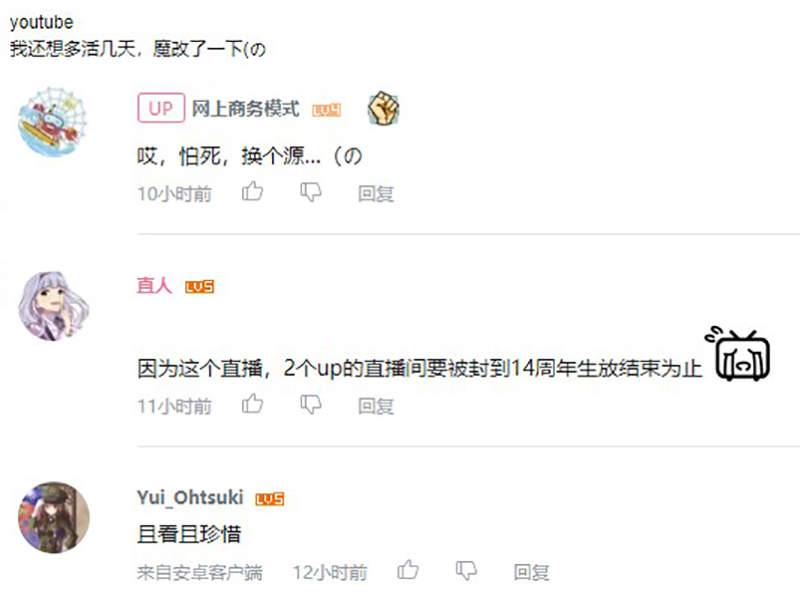 「問題部分を削除しないとアカウントが停止される」と恐怖にかられる中国のネット民たち