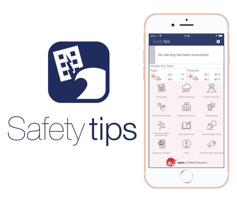 災害時情報提供アプリ「Safety tips」