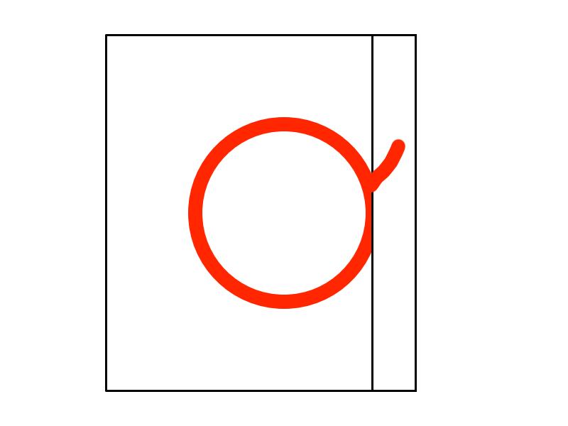 一筆書きで二重丸の描き方3