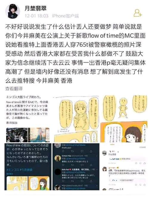 中国のネット民がブチギレ