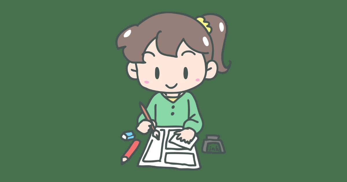 漫画を描く女性