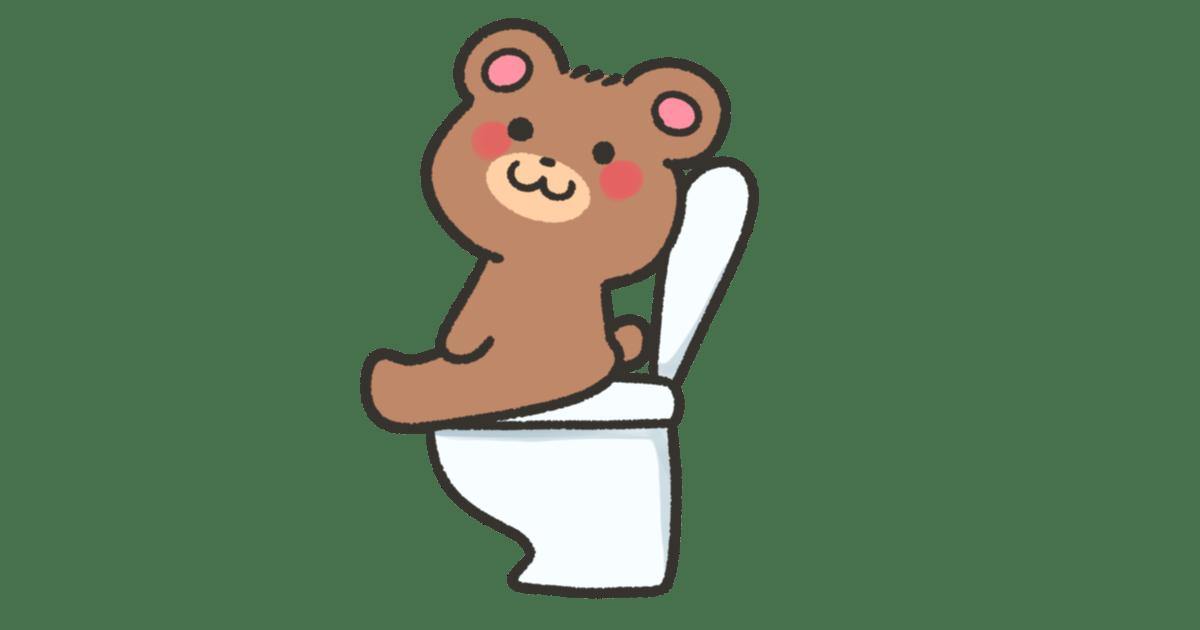 トイレをするクマ