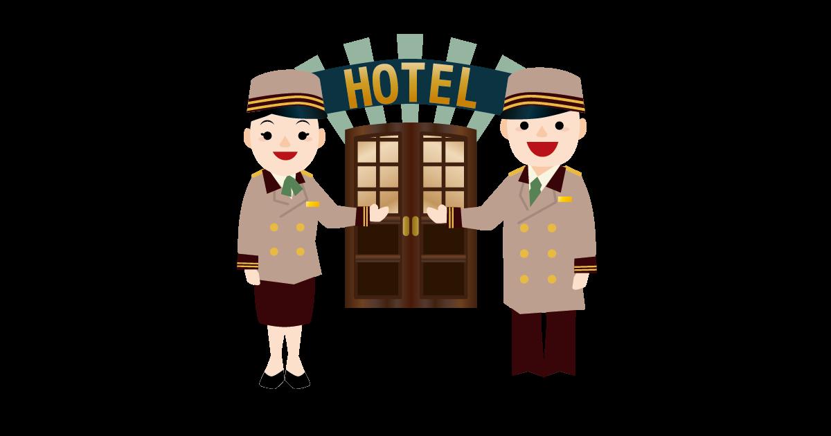 ホテルのフロントスタッフ