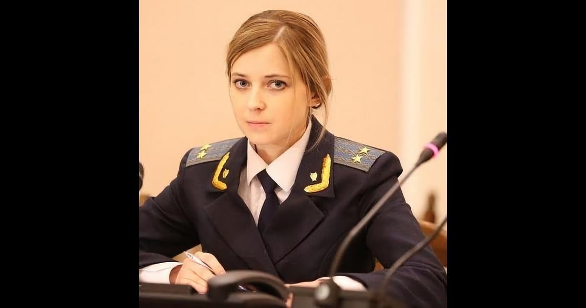 ナタリア・ポクロンスカヤ
