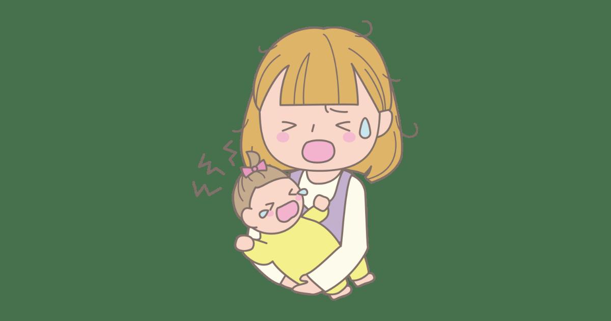 泣いてる赤ちゃん