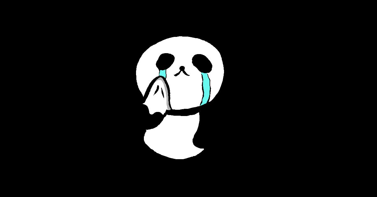 感動するパンダ