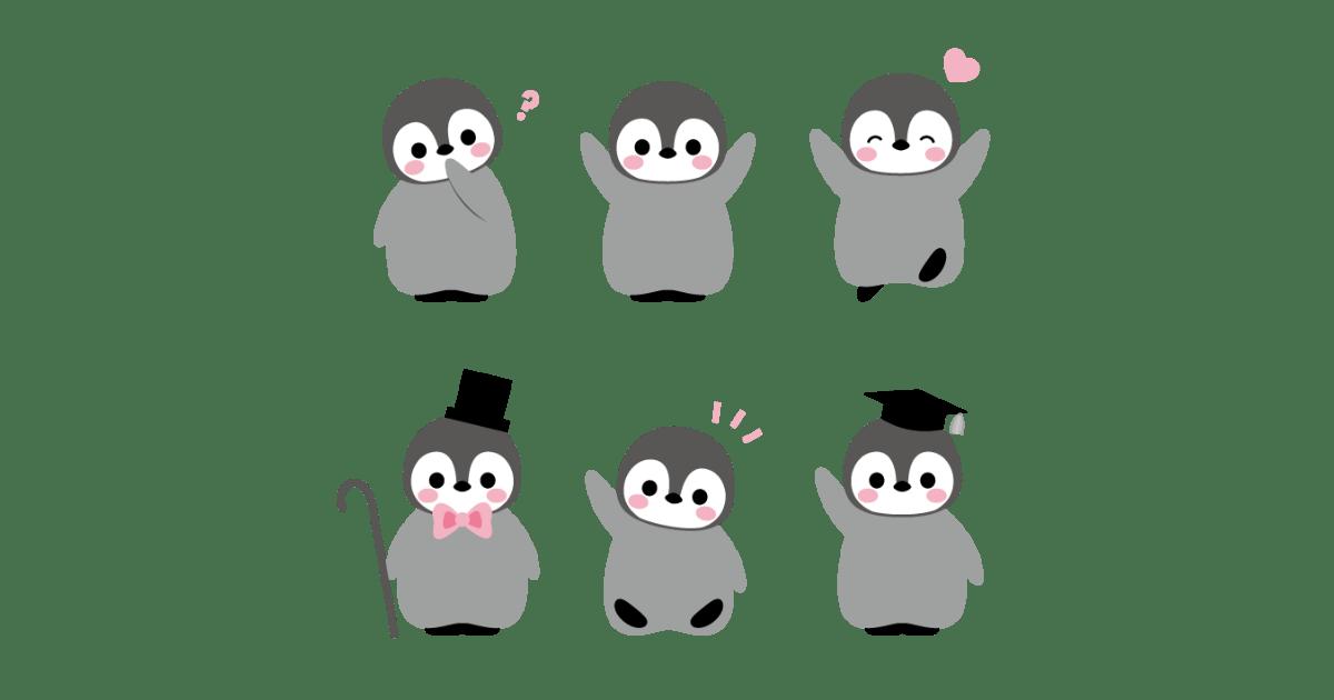 可愛いペンギンたち