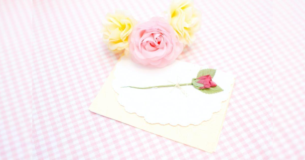 可愛い手紙