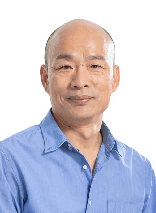 高雄市長 韓國瑜