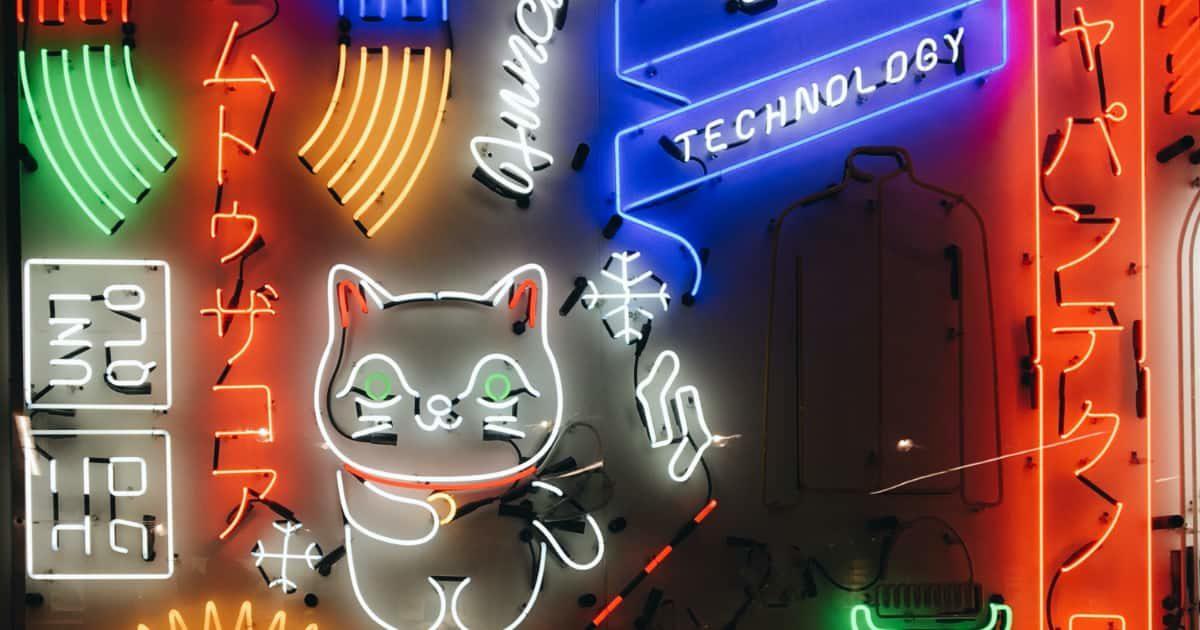 サイバーパンクな日本