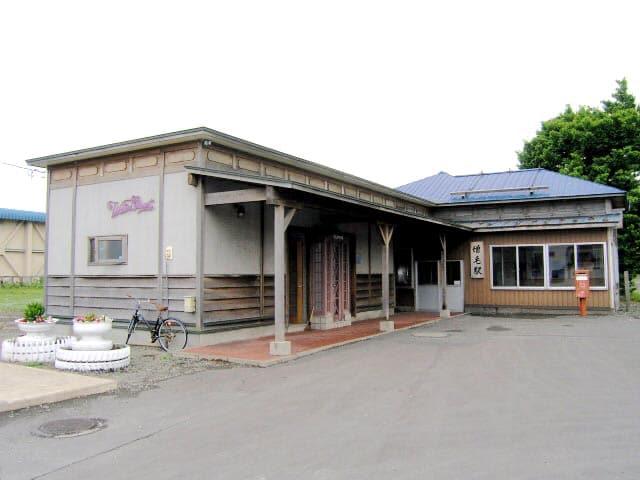 北海道増毛郡増毛町にある「増毛駅」駅舎