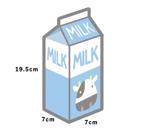 牛乳パック7cmx7cmx19.5cm