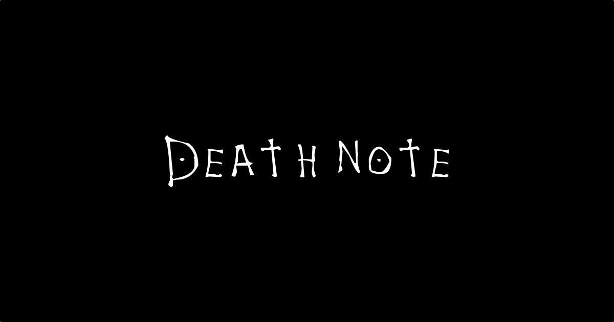 デスノート(DEATH NOTE)ロゴ