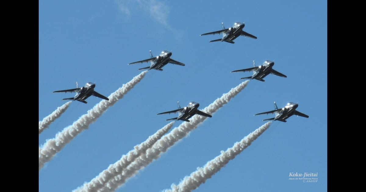 航空自衛隊ブルーインパルス