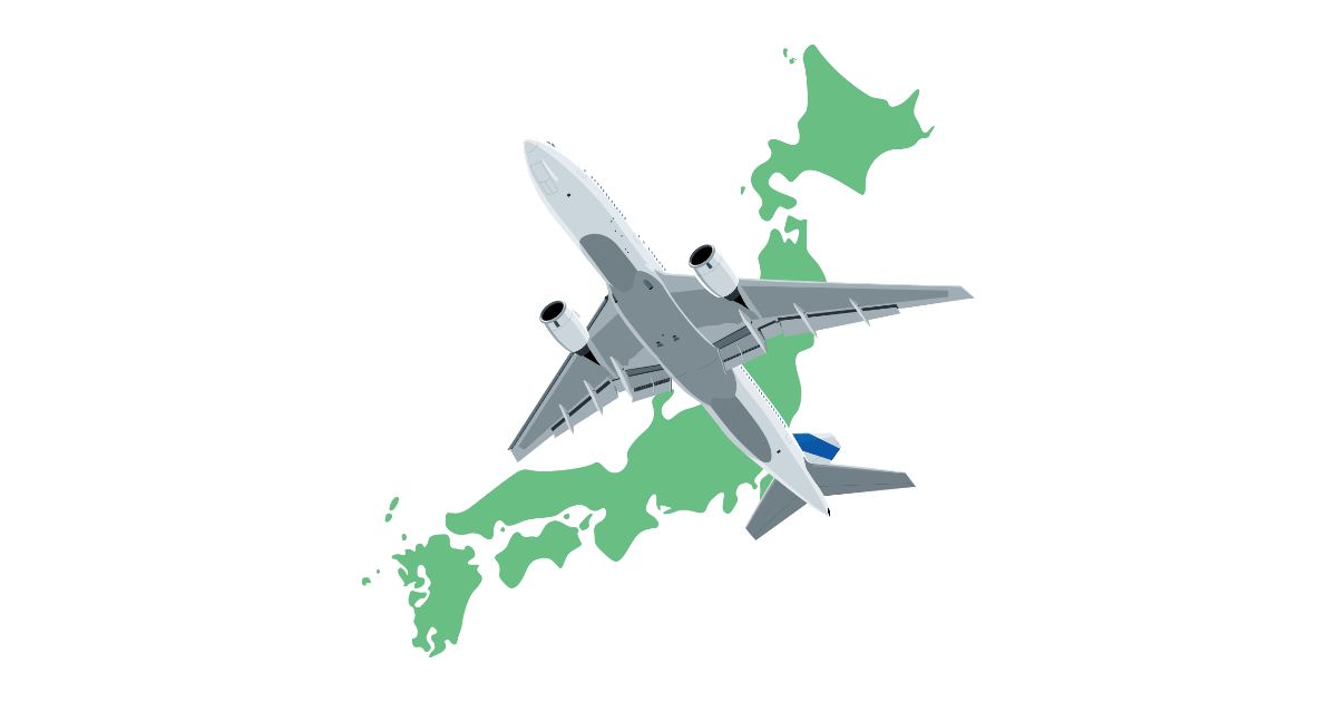 日本列島と飛行機