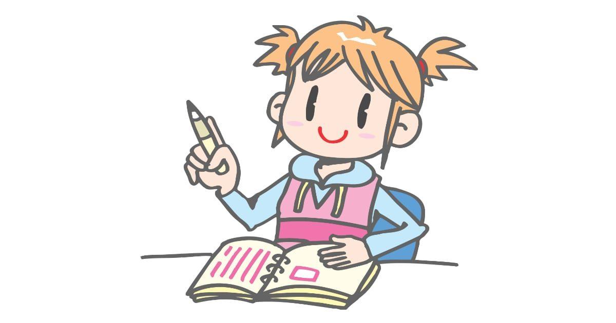 日記を書く女の子