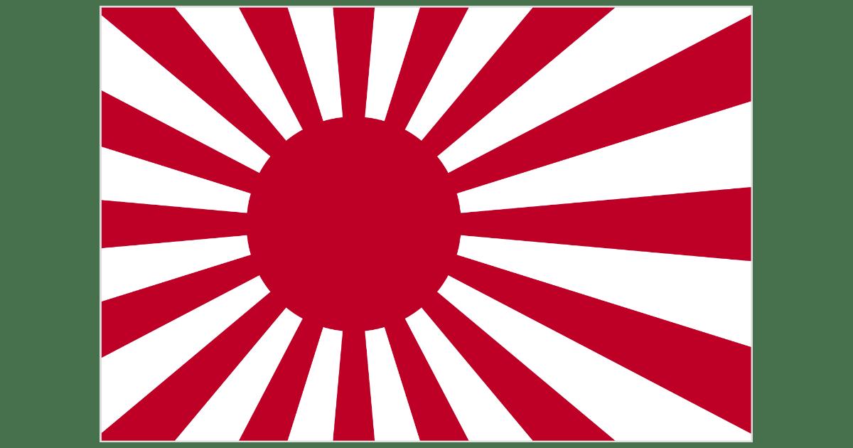 旭日旗(自衛隊)