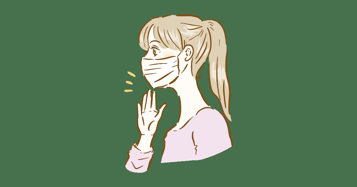 マスクをする可愛い女性