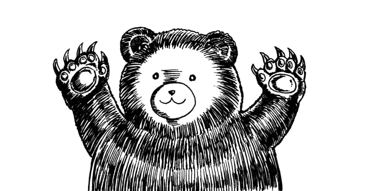 怖いクマのイラスト(熊)