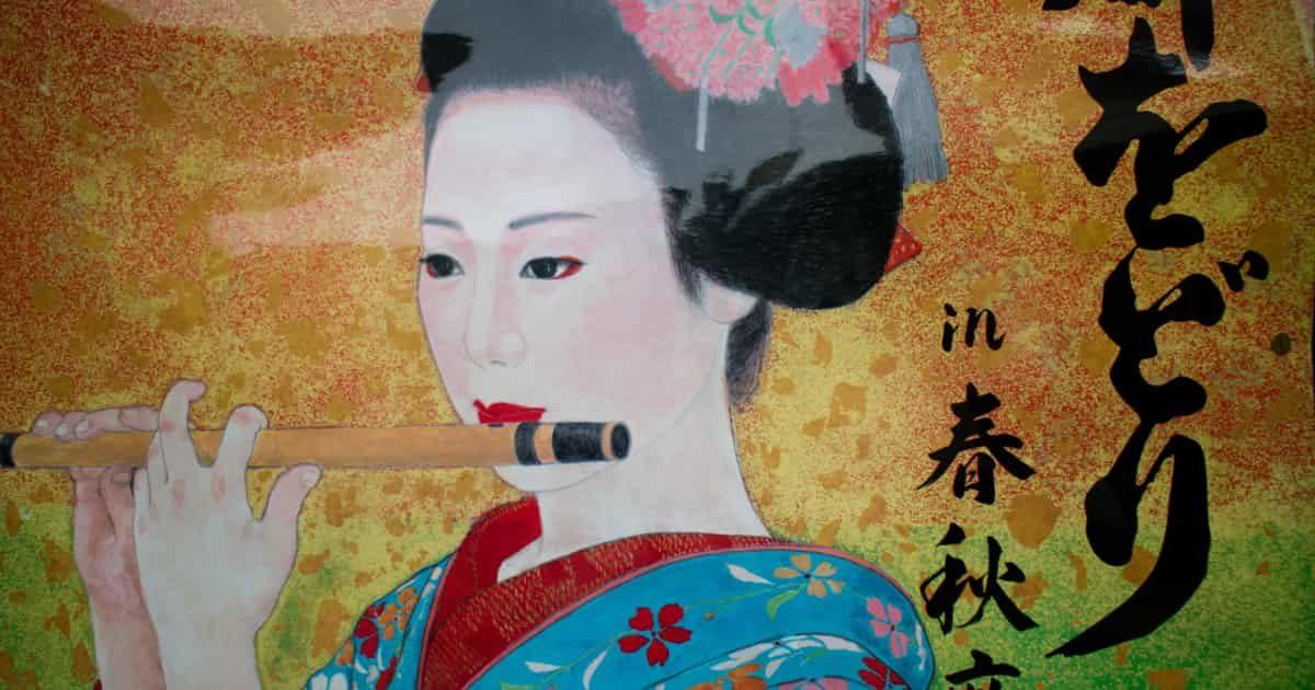 京都の舞妓さんのポスター