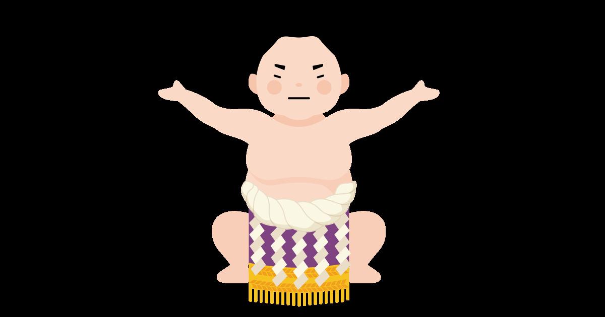 相撲(不知火型)