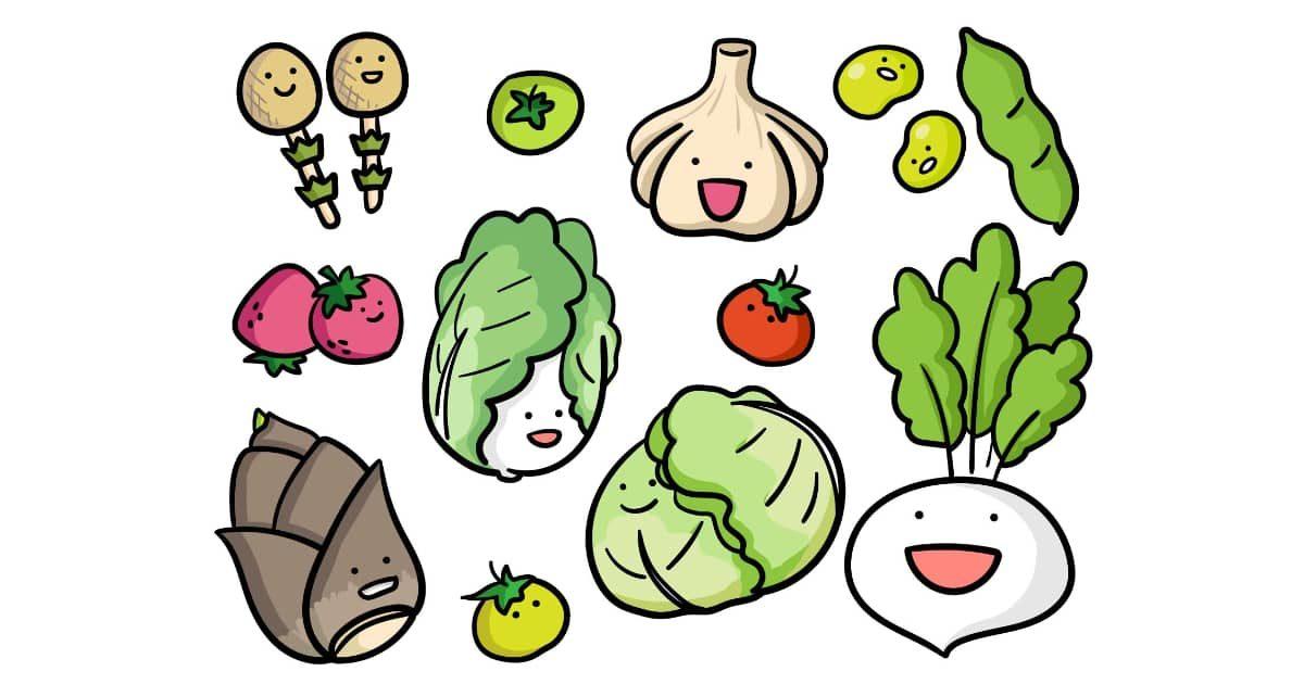 可愛い野菜たち