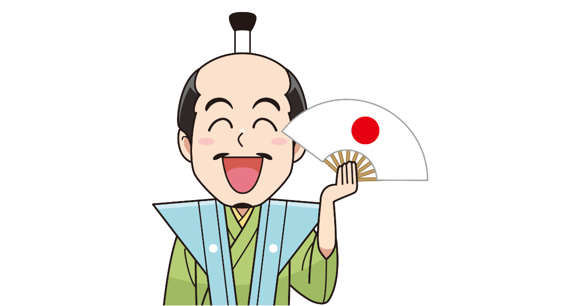 日本のセンスを持つ殿様(サムライ)