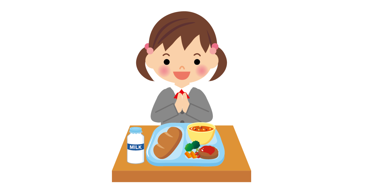 給食を食べる少女