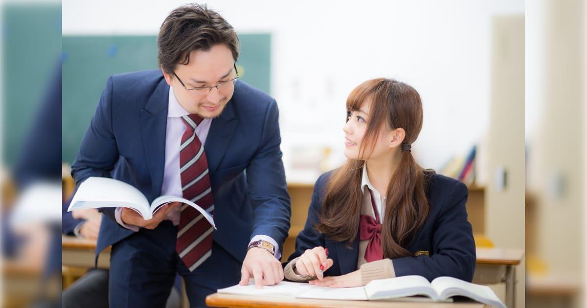 美少女女子高生と先生