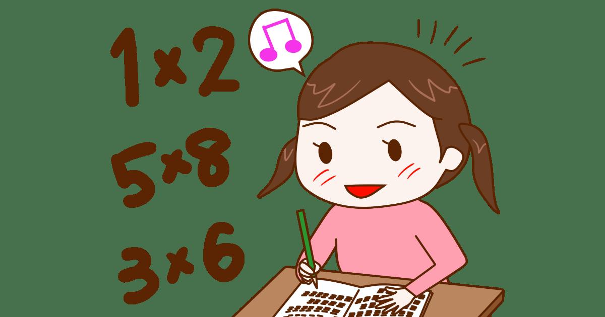 計算が楽しい女の子