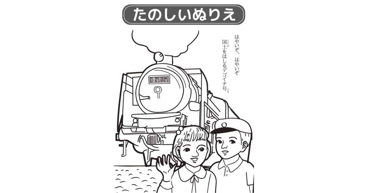 日本人がガチで「ぬりえ」した結果!「誰がここまでやれって言ったんだよ」と爆笑!【台湾人の反応】