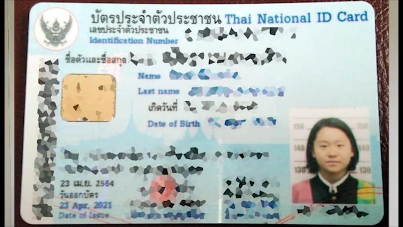 タイ人が鬼滅の刃コスプレでIDカード