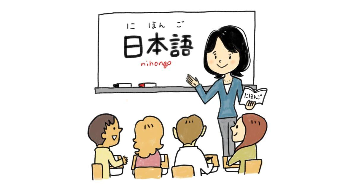 日本語の授業を受ける外国人