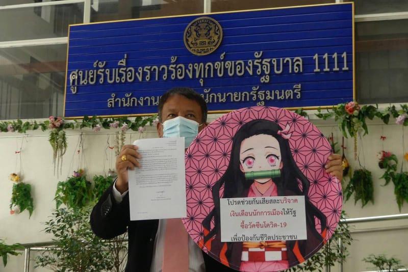 タイの元国会議員・ワッチャラ氏がワクチン購入費を寄付