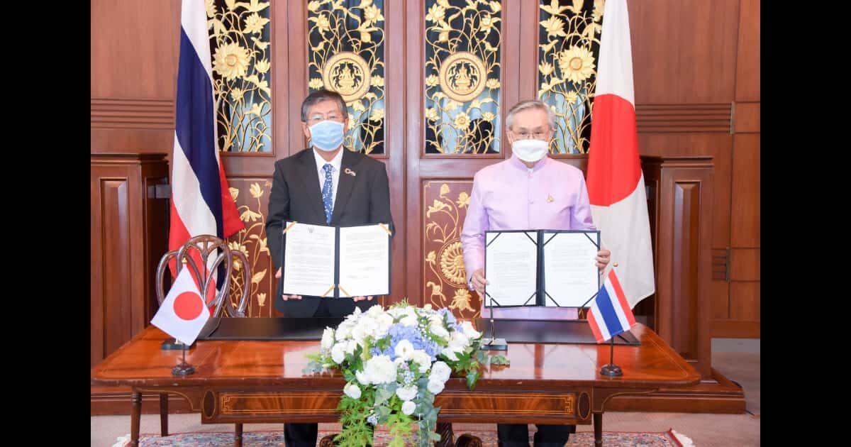 タイ王国に対する新型コロナウイルス・ワクチンの贈与に関する書簡の交換