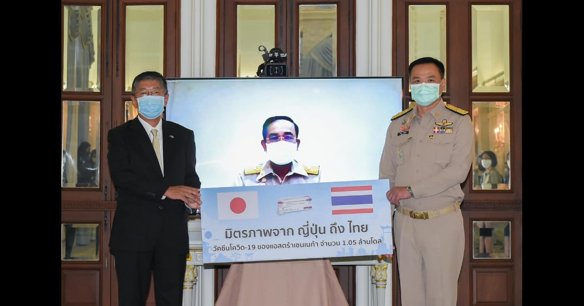 日本からタイへのワクチン引き渡し式典