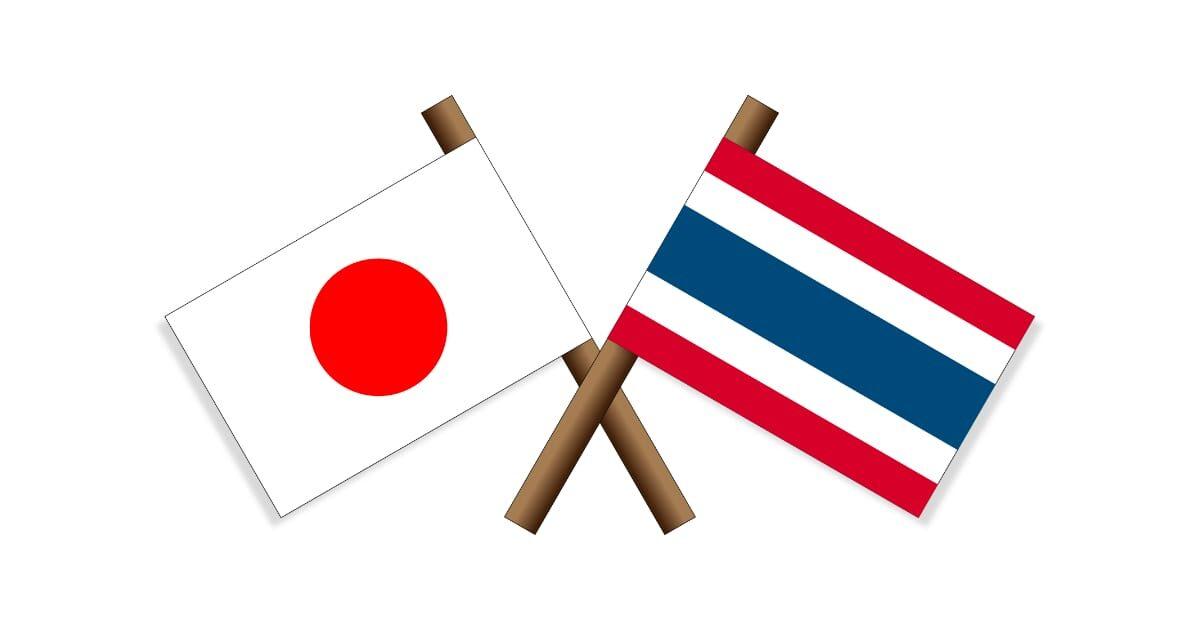 日本とタイの国旗