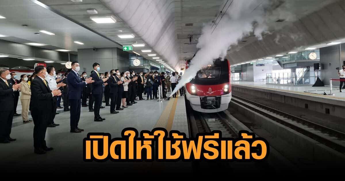 タイ都市鉄道レッドラインが開通