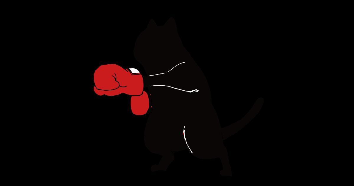 黒猫のネコパンチ