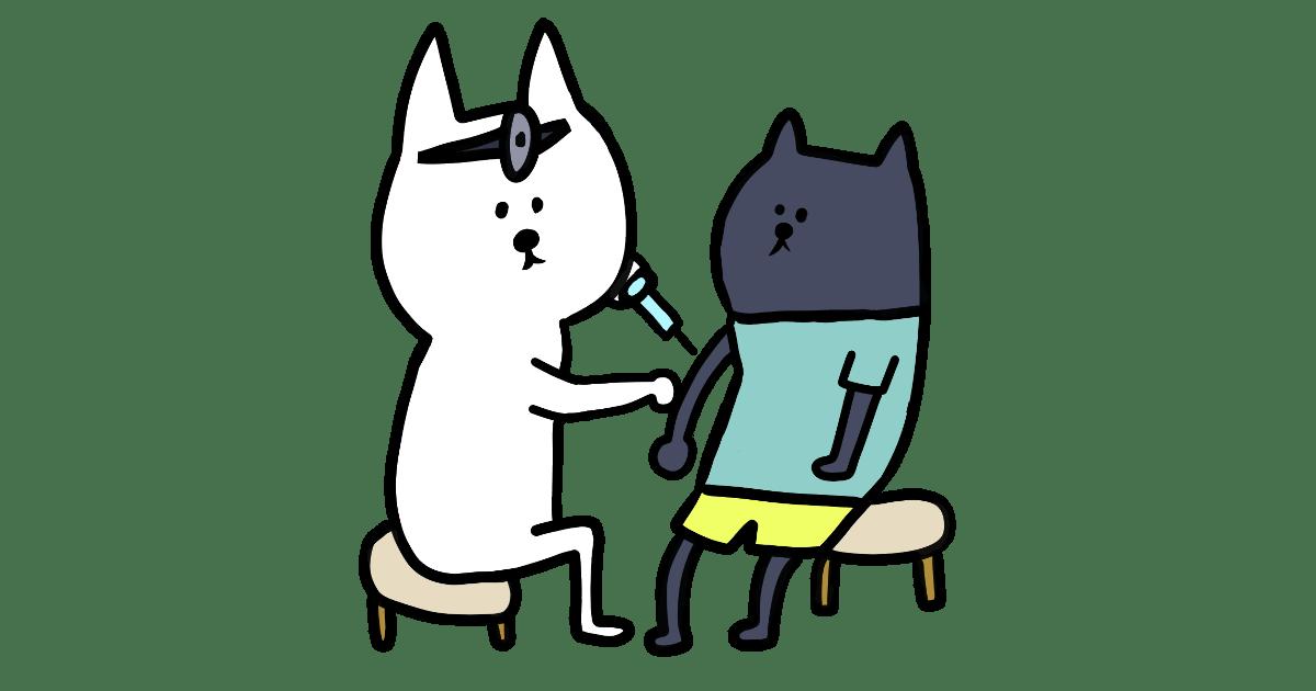 ワクチンを打つネコ